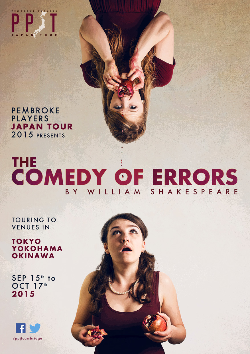 hjorthmedh-comedy-of-errors-poster